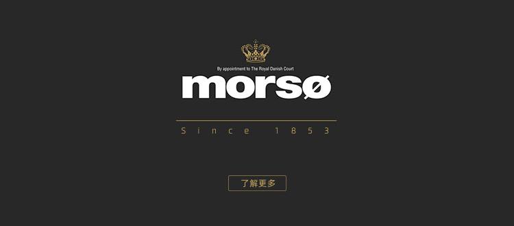 丹麦铸铁真火壁炉品牌-Morso2110.jpg