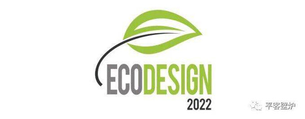欧盟EcoDesign标准.jpg